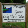 HickoryGroveCabins's profile picture